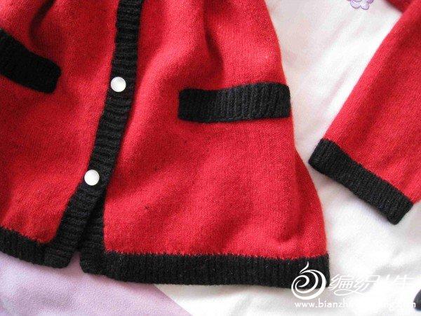 红色羊绒衣3.jpg