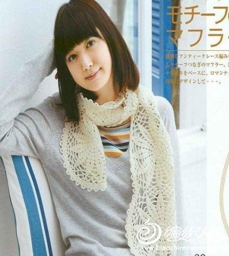 围巾11.jpg