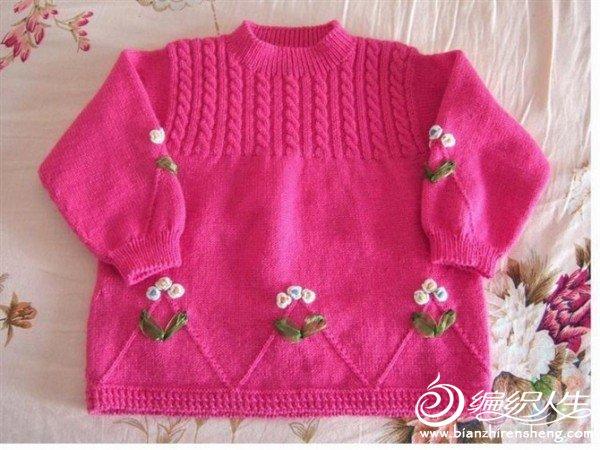 这个毛衣边边怎么织?