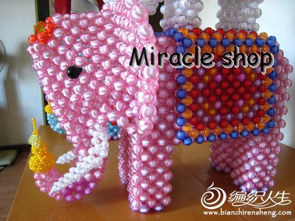 """大象母子""""1380元"""".jpg"""