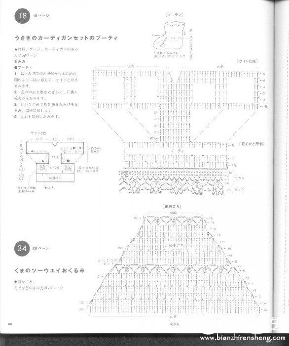 Image76.JPG