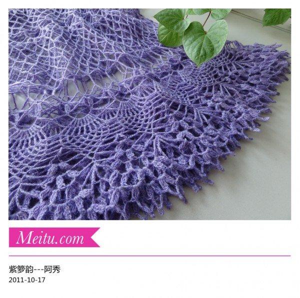紫箩韵5.jpg