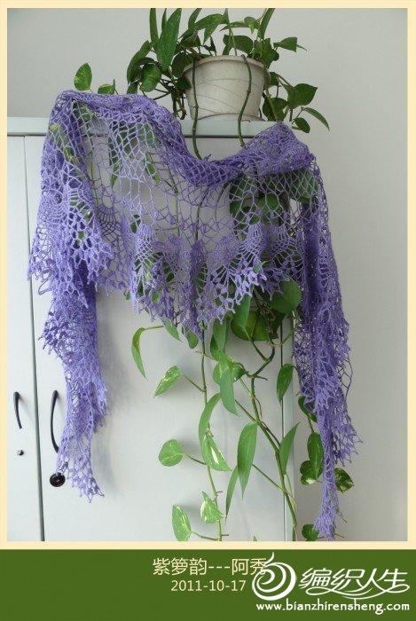 紫箩韵6.jpg