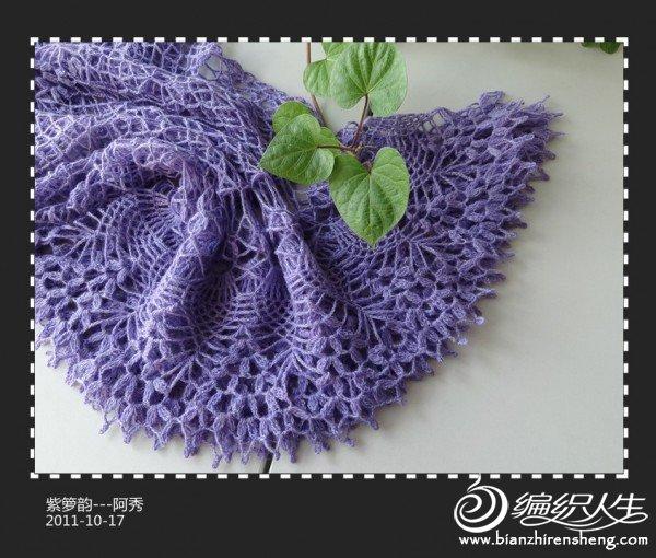 紫箩韵7.jpg