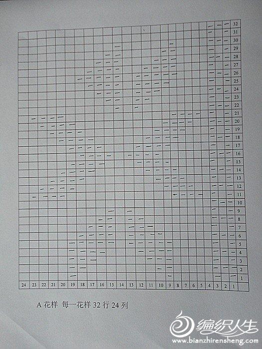 手绘图解2_副本.jpg