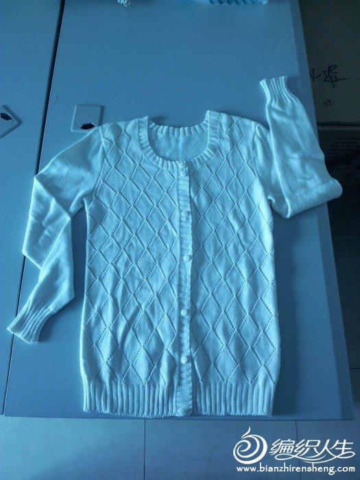 竹棉白色开衫.jpg