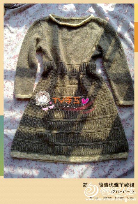 20111112821_副本.jpg