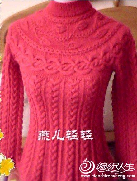 红衣衣.jpg