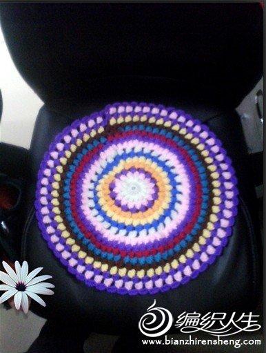 圆形的坐垫 - 编织人生