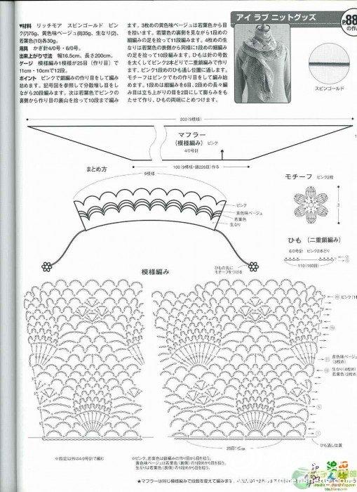 围巾02.jpg