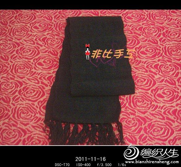 DSC02044_副本_副本.jpg