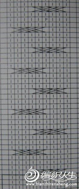 pattern (269x640).jpg