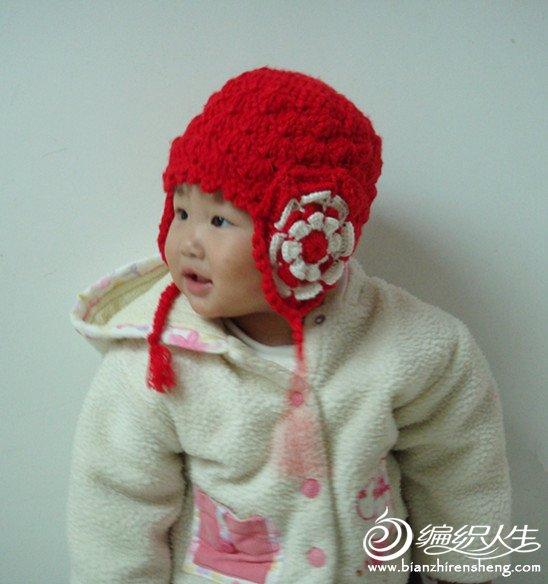 小红帽子.jpg