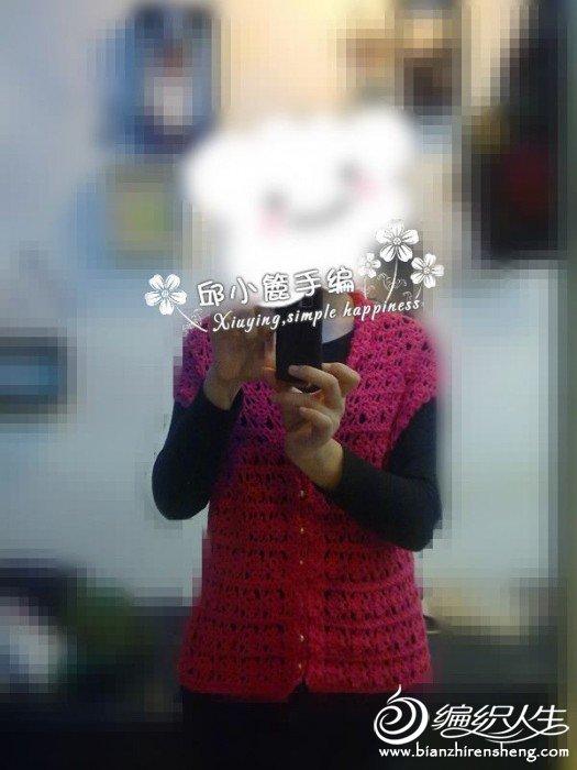 201111161088_副本.jpg