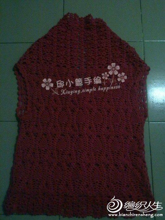201111161102_副本.jpg