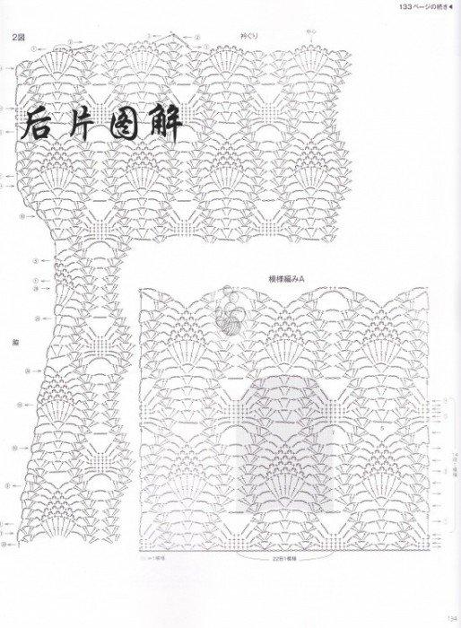 菠萝1._副本.jpg