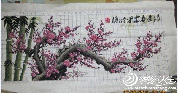 十字绣活发放 招绣工QQ群:158439561