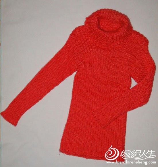 毛衣3-橘色弹力套衫.jpg