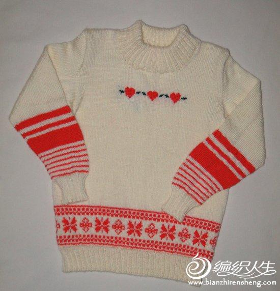 毛衣2-乳白色提花套衫.jpg