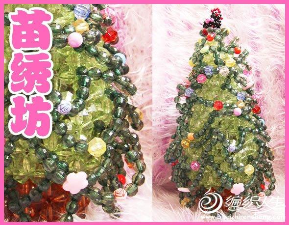丰收的圣诞树.jpg