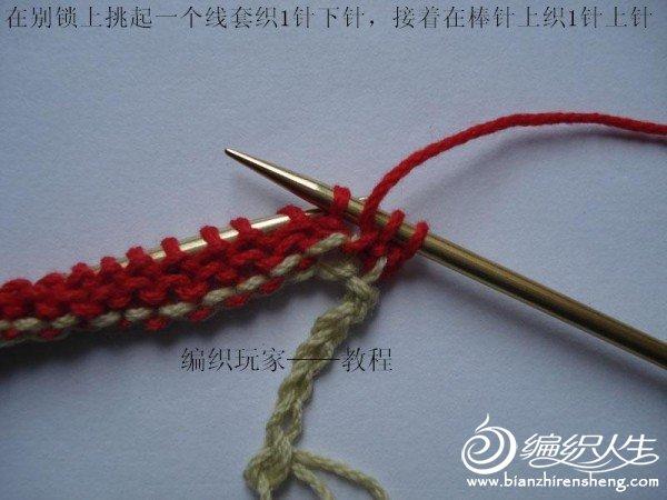 挑棒针上的针织一针上针.jpg