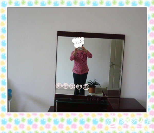 唐装2.2.jpg