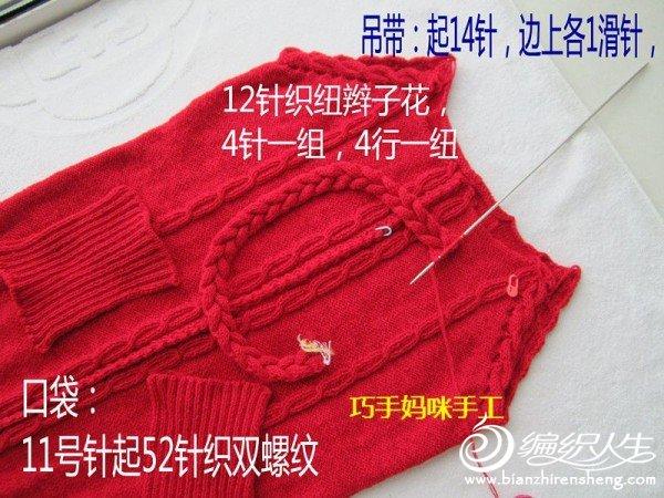 口袋吊带.jpg