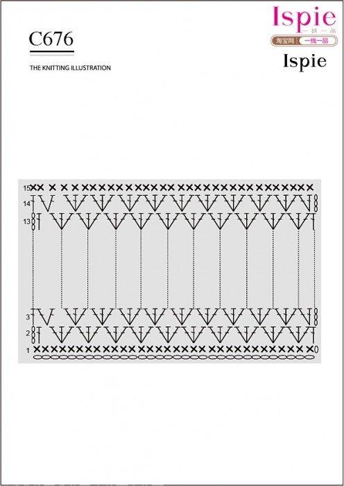 C676图纸(1).jpg