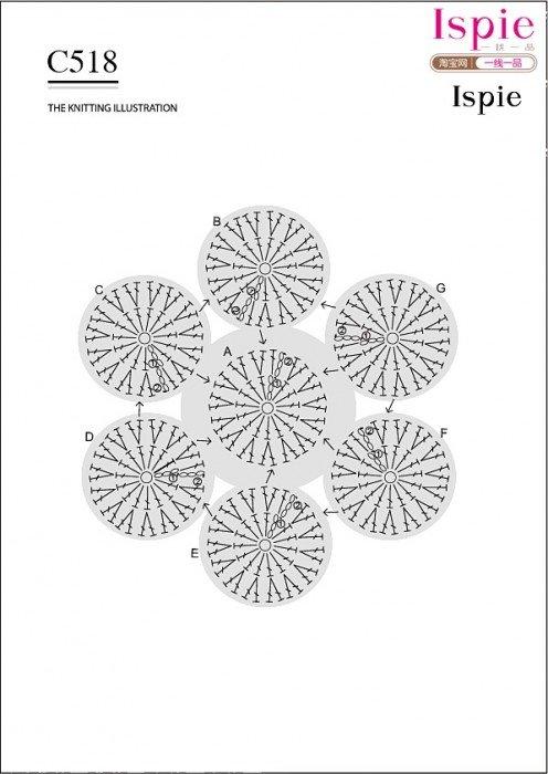 C518图纸(1).jpg
