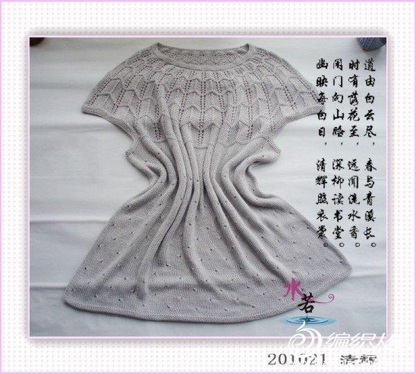201021清辉.jpg