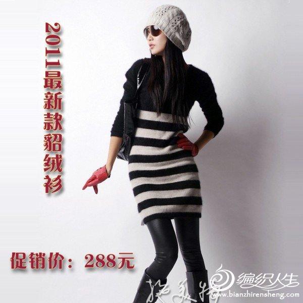 fuzhuang  d .jpg