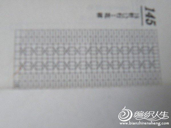 DSCF1556.JPG