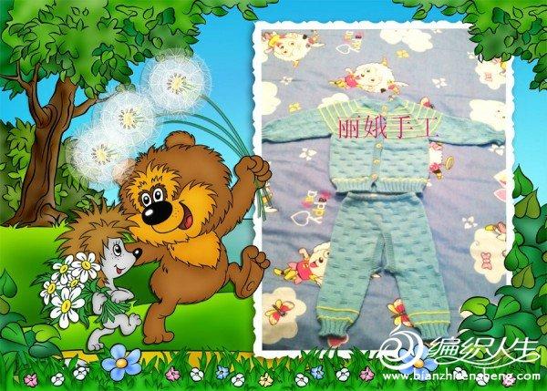 C360_2011-11-18-18-05-15_meitu_7_meitu_4.jpg