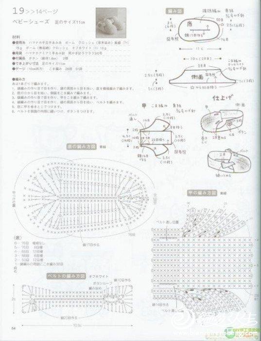55-1.jpg