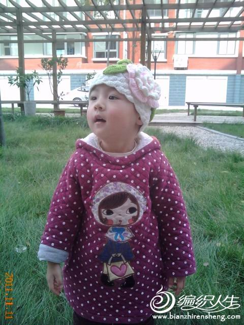 20111111132203064.jpg