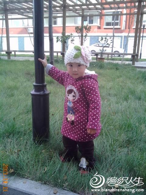20111111132218643.jpg