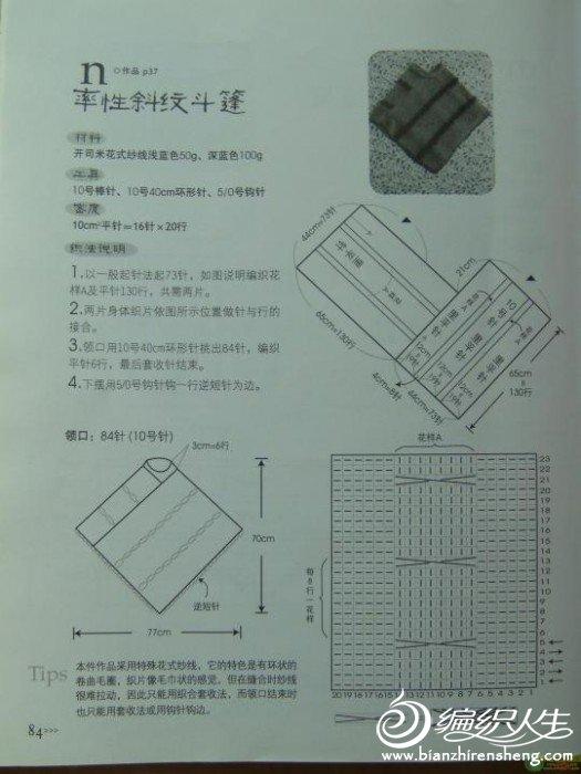 19_197898_68cc7b0c73773e1.jpg