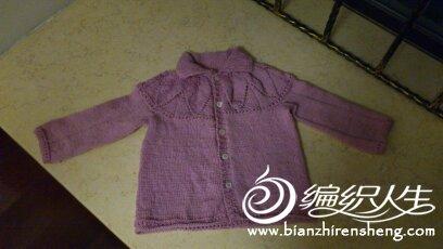 这件是防小桃红-女儿的毛衣