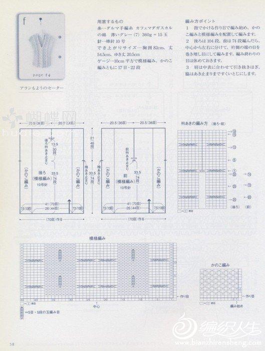 F背心3.jpg