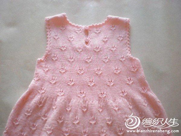 裙子-后面