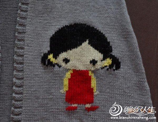 可爱卡通小女孩成人长毛衣