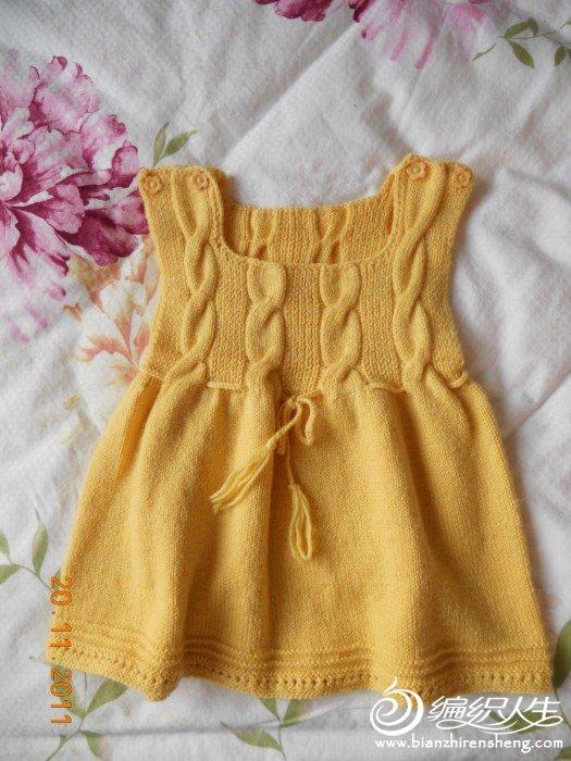 几个月前织的黄色背心裙.jpg