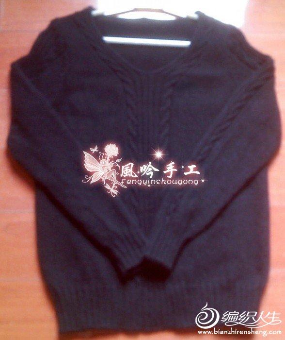 黑毛衣2.jpg