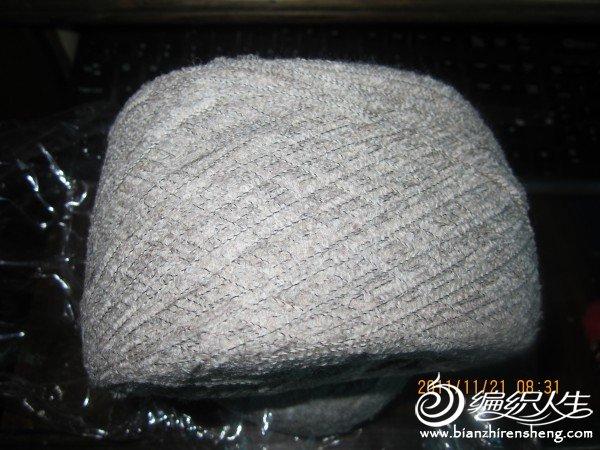 灰圈圈一斤40一斤IMG_0385.JPG