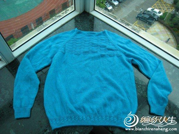 2011.11.18 蓝色羊绒衫 001.jpg