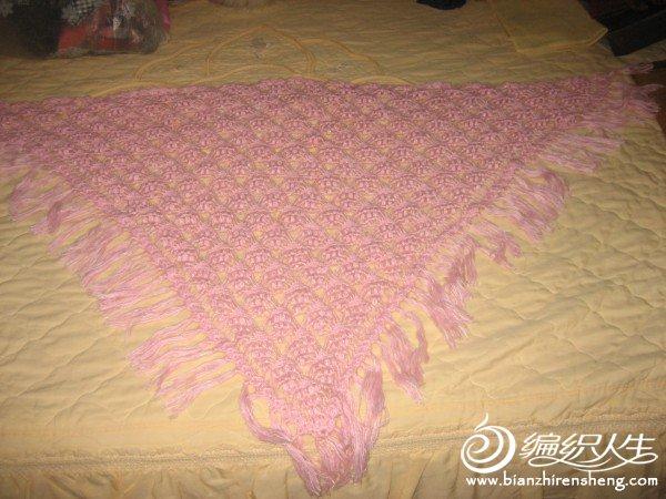 粉色披肩1.JPG