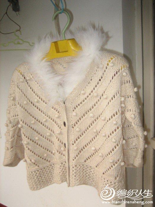 白色毛领短外衣(11-10).JPG