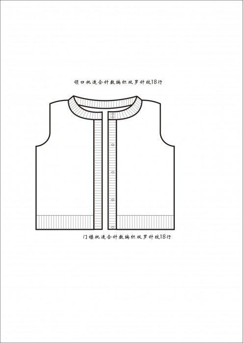 知性开衫3.jpg