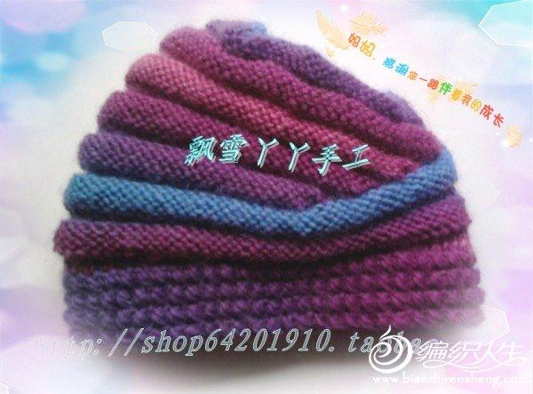 帽子2_副本.jpg