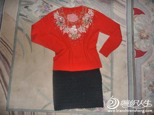 裙子5.JPG